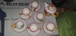 Vollständiges Teeservies - 55€ VB